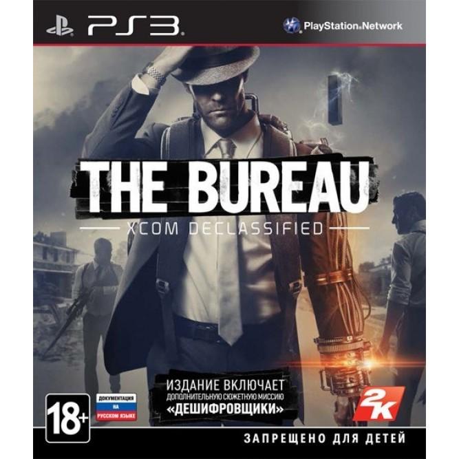 Игра Bureau: XCOM Declassified (PS3) (rus)
