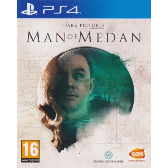 Игра The Dark Pictures: Man of Medan (PS4) (rus) б/у