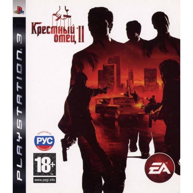 Игра Крестный отец II (PS3) б/у
