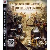 Игра Властелин Колец: Противостояние (PS3) б/у