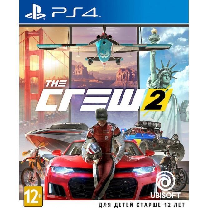 Игра The Crew 2 (PS4) б/у (rus)