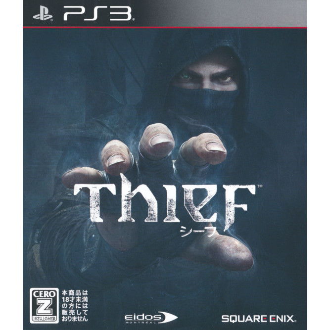 Игра Thief (PS3) б/у