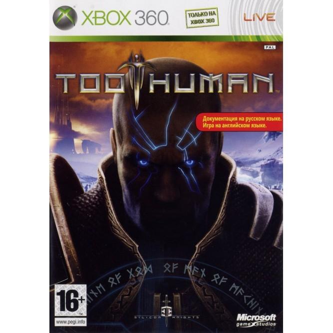 Игра Too Human (Xbox 360) б/у