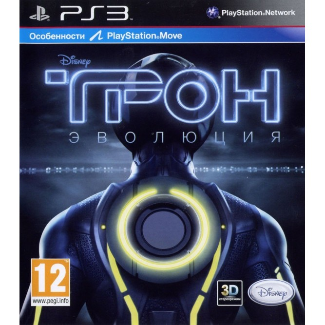 Игра Трон: Эволюция (PS3) б/у