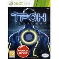 Игра Трон: Эволюция (Xbox 360) б/у (eng)