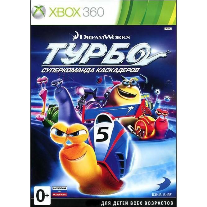 Игра Турбо: Суперкоманда каскадеров (Xbox 360) б/у