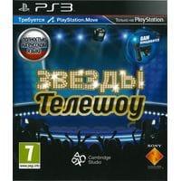 Игра Звезды телешоу (Только для Move) (PS3) б/у