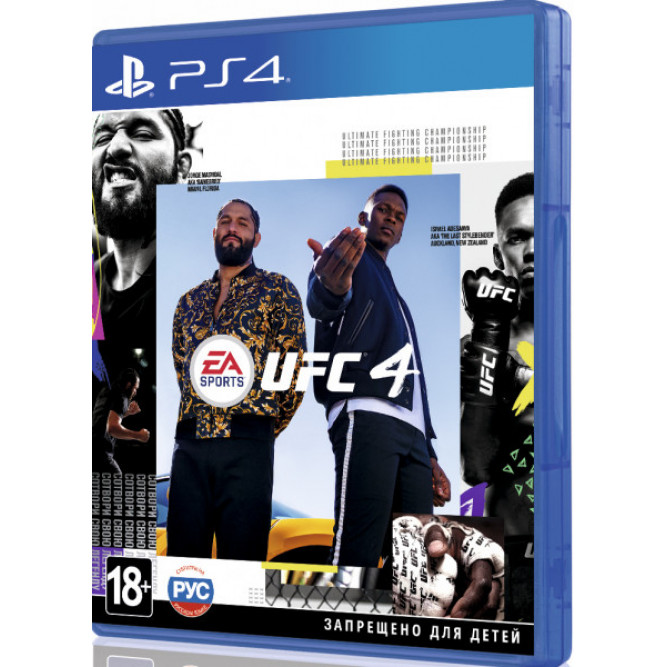 Игра UFC 4 (PS4) (rus)