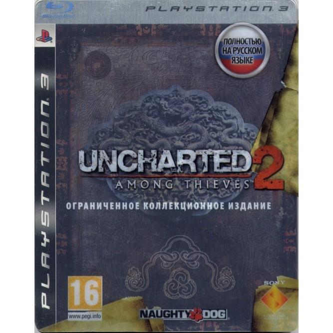 Игра Uncharted 2: Among Thieves (Ограниченное коллекционное издание) (PS3) б/у
