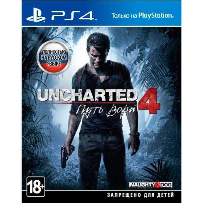 Игра Uncharted 4: Путь Вора (PS4) (rus) б/у