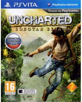 Игра Uncharted: Золотая бездна (PS Vita) б/у