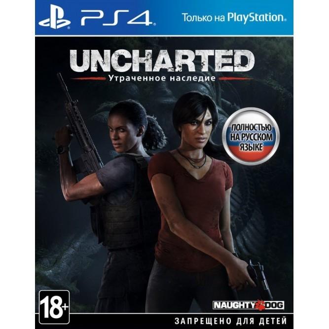 Игра Uncharted: The Lost Legacy (Утраченное наследие) (PS4) (rus)