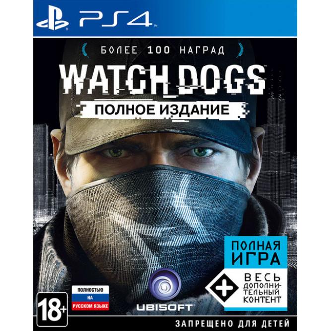 Игра Watch Dogs: Полное Издание (PS4) (rus) б/у