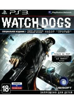 Игра Watch Dogs. Специальное издание (PS3) б/у