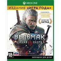 Игра Ведьмак 3: Дикая Охота. Издание «Игра года» (Xbox One) (rus) б\у