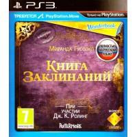 Игра Wonderbook: Book of Spells (Книга заклинаний) (PS3) (eng) б/у