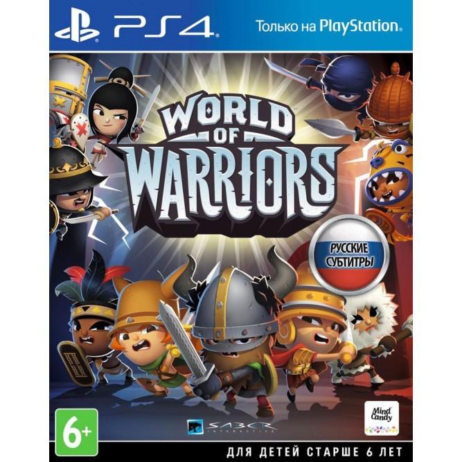 Игра World of Warriors (PS4) (rus) б/у