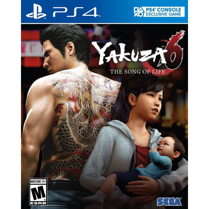 Игра Yakuza 6: The Song of Life. Essence of Art Edition (PS4) (eng) б/у