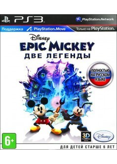 Игра Disney Epic Mickey: Две легенды (PS3) б\у