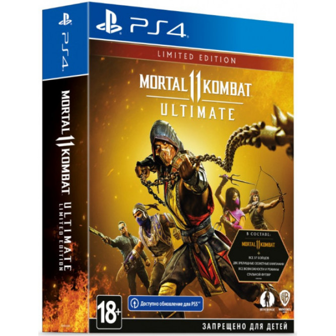 Игра Mortal Kombat 11 Ultimate. Limited Edition (PS4) (rus sub)