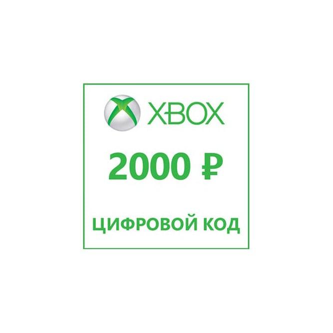 Карточка Xbox live 2000р
