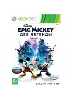Disney Epic Mickey: Две легенды (Xbox 360) б/у