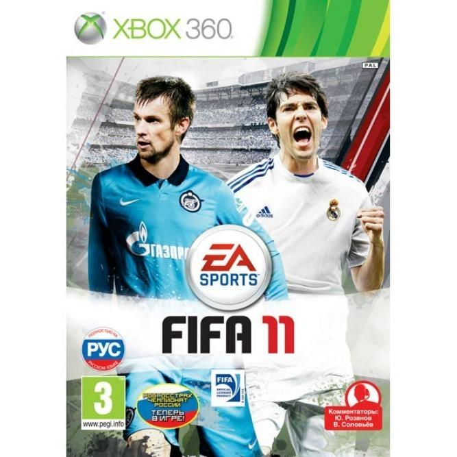 FIFA 11 (Xbox 360) б/у