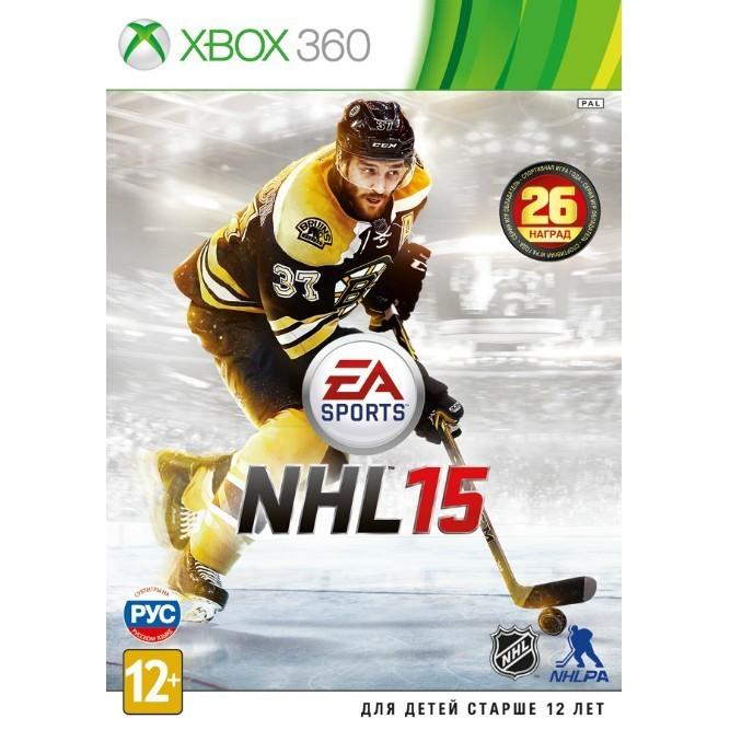NHL 15 (Xbox 360) б/у