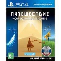 Путешествие (Journey) Коллекционное издание (PS4) б/у