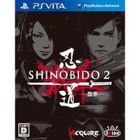 Shiobido 2 revenge of zen (PS Vita)