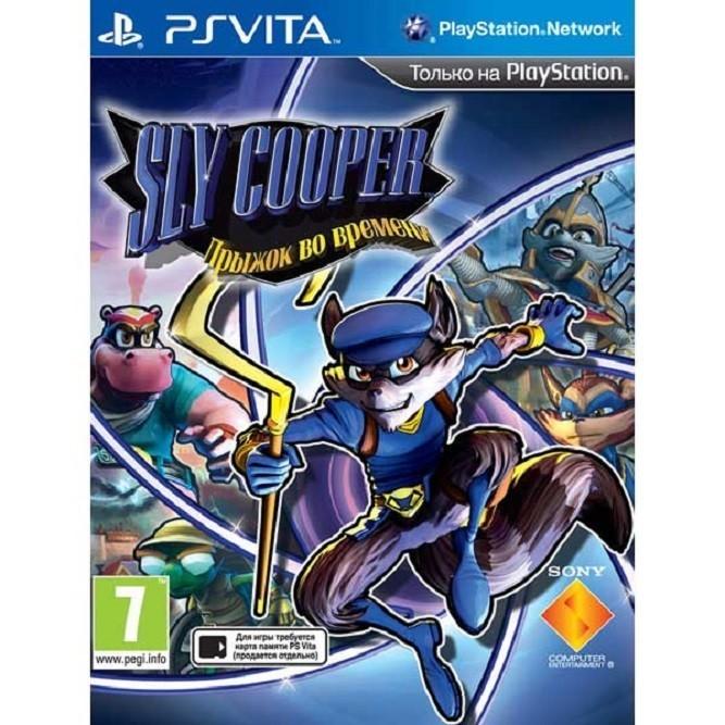 Sly cooper: прыжок во времени (PS Vita)