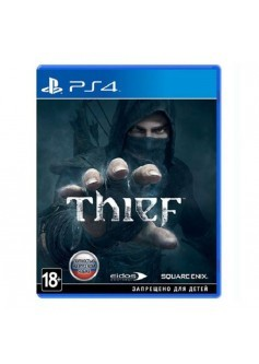 Thief (PS4) б/у