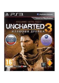 Uncharted 3. Иллюзии Дрейка. Издание «Игра Года» (PS3) б/у