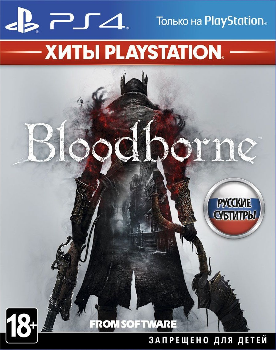 Игра Bloodborne (PS4) б/у (rus)