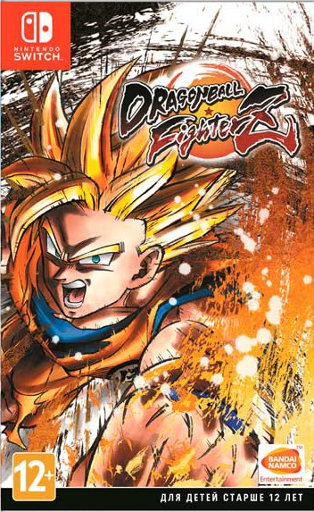 Игра Dragon Ball FighterZ (Nintendo Switch) б/у