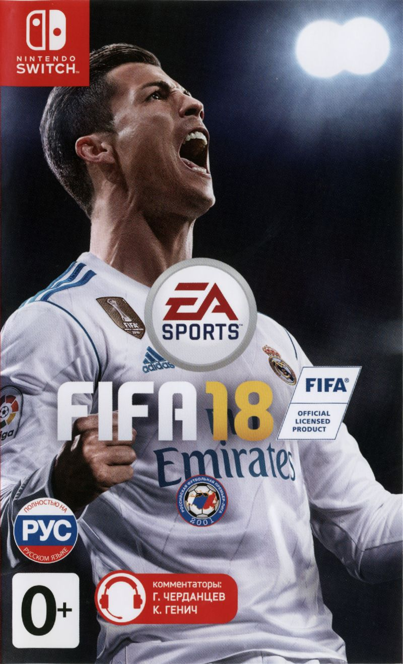 Игра FIFA 18 (Nintendo Switch) (rus) б/у