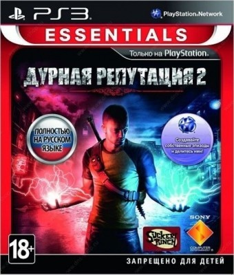 Дурная репутация 2 (Essentials) in famous (PS3)