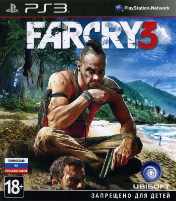 Игра Far Cry 3 (PS3) б/у