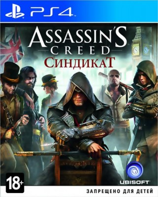 Игра Assassin's Creed Синдикат (PS4) (rus) б/у