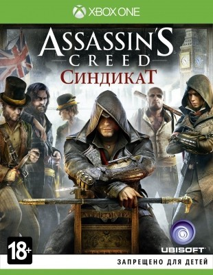 Игра Assassin's creed Синдикат (Xbox One) б/у (rus)