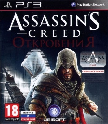 Игра Assassin's Creed: Revelations (PS3) б/у