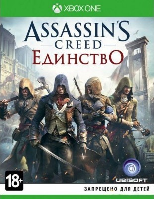 Игра Assassin's Creed Unity (Единство) (Xbox One) б/у (rus)