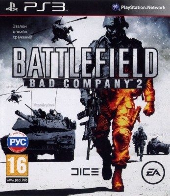 Игра Battlefield Bad Company 2 (PS3) б/у