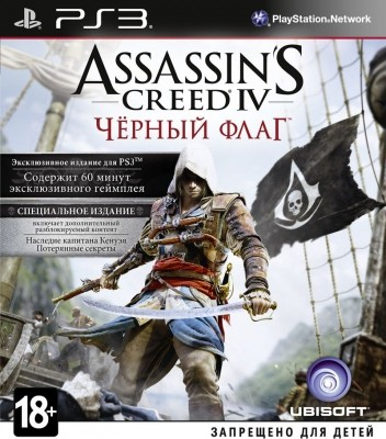 Игра Assassin's Creed IV: Black Flag (Черный флаг) (PS3) б/у