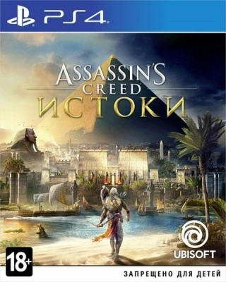 Игра Assassin's Creed Истоки (PS4) (rus)