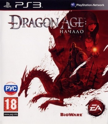 Игра Dragon Age: Origins (Начало) (PS3) б/у