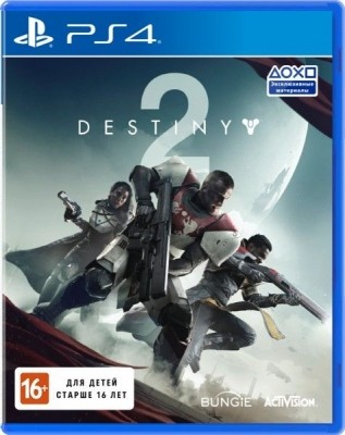 Игра Destiny 2 (PS4) б/у