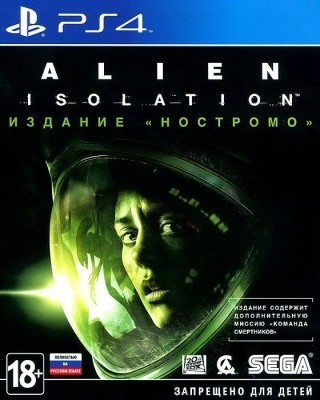 Игра Alien: Isolation. Издание «Ностромо» (PS4) б/у