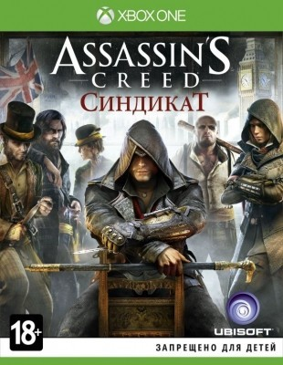 Игра Assassin's Creed: Syndicate Специальное издание [AC:Синдикат] (Xbox One) (rus)