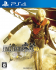 Игра Final Fantasy Type-0 HD (PS4) б/у